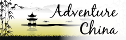 Adventure China logo